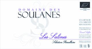 4- LES SALINES 1